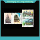 4Pcs Architecture Of The Dong Nationality China All New Postage Stamps For Collection