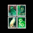 4Pcs China Animal Owl Chinese All New Postage Stamps For Collection
