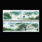 4Pcs Chingpo Lake Beautiful Natural Landscapes Chinese All New Postage Stamps For Collection