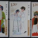 3Pcs Kunqu Opera The Current Most Ancient Drama China All New Postage Stamps For Collection