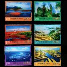 6Pcs Beautiful China Natural Environment China All New Postage Stamps For Collection
