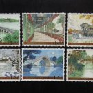 6Pcs The Summer Palace Chinese Ancient Architecture China All New Postage Stamps For Collection
