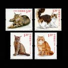 4Pcs Cats Animal China All New Postage Stamps For Collection