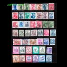 45Pcs Used Postage Stamps With Post Mark For Collection From Austria