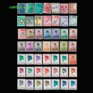 45Pcs Indonesia Unused Postage Stamps With Post Mark In Good Condition For Collection