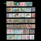 95Pcs All Used Postage Stamps With Post Mark From Spain For Collection