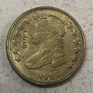 """1832 United States 10 Cents """"Liberty Capped Bust Dimes"""" Copy Coin"""