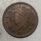 1838 United States Braided Hair Large One Cent Copy Coin
