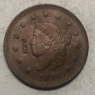 1826 United States Braided Hair Large One Cent Copy Coin