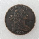 US 1804 Draped Bust Large Cent Copy Coin  For Collection