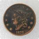 US 1832 Coronet Head Large Cent Copy Coin  For Collection
