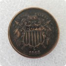 US 1866 2C Two Cent Piece Copy Coin  For Collection