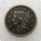 US 1855 Braided Hair Large Cent Copy Coin  For Collection