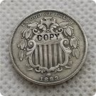 US 1883 Shield Nickel 5C Five Cent No Rays Copy Coin  For Collection