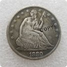 US 1880 Seated Liberty Half Dollar Copy Coin  For Collection