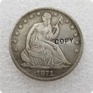 US 1871-S Seated Liberty Half Dollar Copy Coin  For Collection
