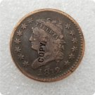 US 1812 Classic Head Large One Cent Copy Coin  For Collection
