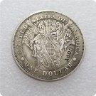1897-P Morgan Dollar Hobo Nickle Copy Coin