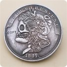 US 1881-P Morgan Dollar Hobo Nickle Copy Coin For Collection
