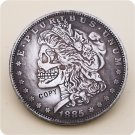 US 1885-CC Morgan Dollar Hobo Nickle Copy Coin For Collection