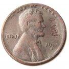 US 1911-S Lincoln Head One Cent 100% Copper Copy Coin
