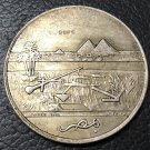 Egypt Nice Old Silver Plated Copy Coin