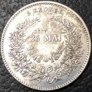 1892 Denmark 2 Kroner-Christian IX-Golden Wedding Silver Plated Copy Coin