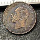 1927 Spain 1 Peseta - Alfonso XIII Trial Strike Copy Coin