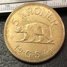 1944 Greenland (Denmark) 5 Kroner-Christian X Brass Copy Coin 31mm
