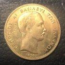 1876 Greece 50 Drachmai-George I 2nd portrait Gold Copy Coin