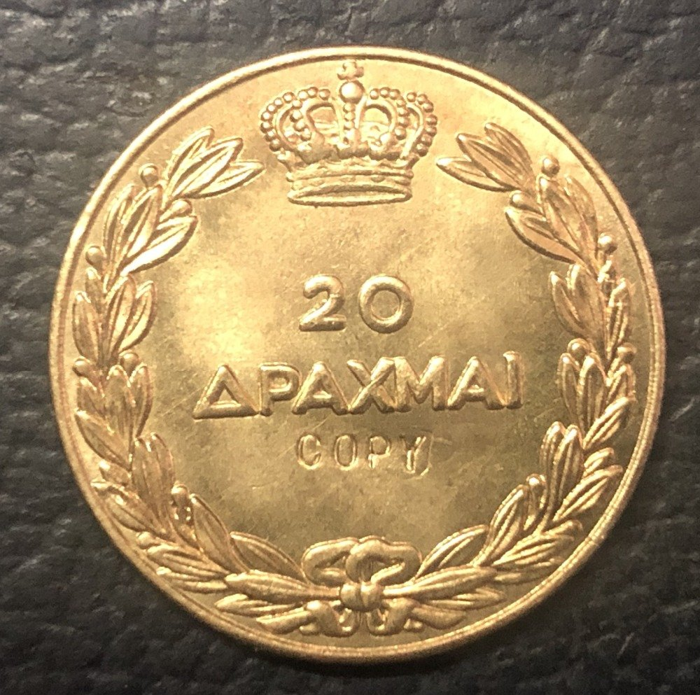 1940 Greece 20 Drachmai-George II Copy Gold Coin