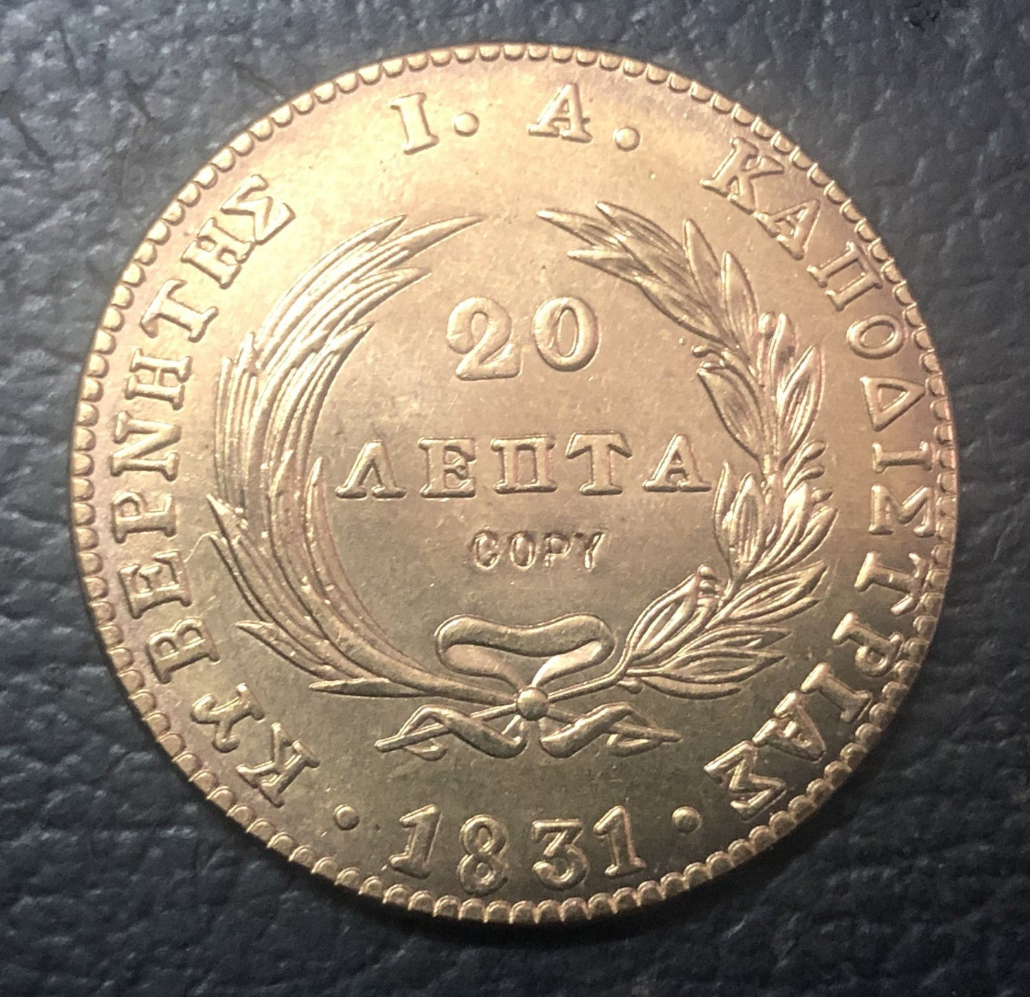 1831 Greece 20 Lepta-Loannis Kapodistrias Copper Copy Rare Coin