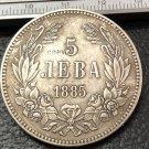 1885 Bulgaria 5 Leva-Aleksandr I Silver Plated Copy Coin