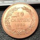 1880 Bulgaria 10 Santim-Alexander I Essai Copper Copy Coin