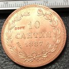 1887 Bulgaria 10 Santim-Ferdinand I Essai Copper Copy Coin