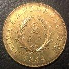 1844Buenos Aires 2 Reales Copy Coin