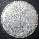 1972(1392) Iraq 1 Dinar Silver Plated Copy Coin 40mm