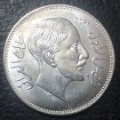 1932(1350) Iraq 1 Riyal-Faisal I Silver Plated Copy Coin