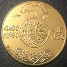 1980(1400) Iraq 100 Dinars Battle of al-Qadisiyyah Gold Copy Coin