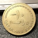 Qatar and Dubai 10 Daraham - Ahmad 1386-1391 (1966-1971) Bronze Copy Coin 27mm