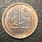 1920 Egypt 2 Qirsh / Piastres - Fuad Coin Copy
