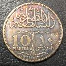 1920 Egypt 10 Qirsh / Piastres - Fuad l Coin Copy