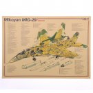 Aircraft Structural Design Posters Retro Decorative Painting Kraft Paper Wall Sticker 51X36cm