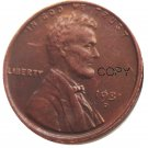US 1931-D Lincoln Head One Cent Penny Copy Coin
