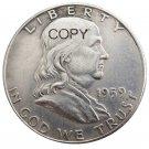 US 1959 Franklin Half Dollar Copy Coin