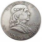 US 1958 Franklin Half Dollar Copy Coin