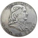 US 1955 Franklin Half Dollar Copy Coin