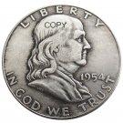 US 1954 Franklin Half Dollar Copy Coin