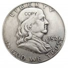US 1952 Franklin Half Dollar Copy Coin