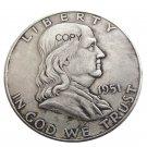 US 1951 Franklin Half Dollar Copy Coin